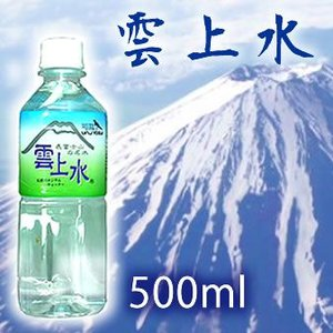 水 軟水 500ml 雲上水 500mLx30本 現地よりメーカー直送でお届け 代引き不可|mizuhiroba-jp