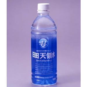 日田天領水 500mL PET24本