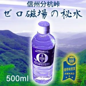 水 天然水 500ml   ゼロ磁場の秘水 500mlx24本入り 現地よりメーカー直送でお届け 代引き不可 mizuhiroba-jp