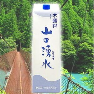 水 天然水 1.8L  木頭村 山の湧水 1.8Lx6本 産地よりメーカー直送でお届け 代引き不可 mizuhiroba-jp