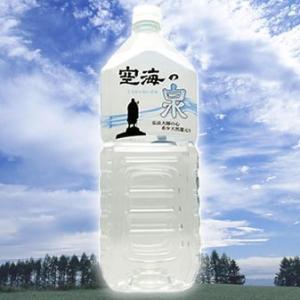 水 軟水  2L  空海の泉 2000mlx6本入り 産地よりメーカー直送でお届け 代引き不可 mizuhiroba-jp