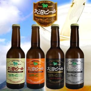 大沼ビール4種セット 330ml×8本 インディア・ペールエール、ケルシュ、アルト 、スタウト 各2本 地ビール 産地直送 アルカリ天然水を贅沢に使用|mizuhiroba-jp