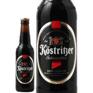 ドイツビール ケストリッツァー シュヴァルツビア 黒ビール 330ml瓶×12本 送料無料 正規輸入品|mizuhiroba-jp
