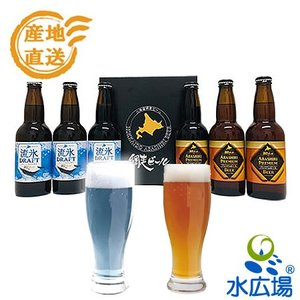 網走ビール 流氷ドラフト+プレミアムビール330ml 6本セット 産地直送|mizuhiroba-jp