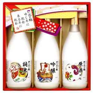 沢の鶴 特選 迎春祝セット 720mlx3本|mizuhiroba-jp