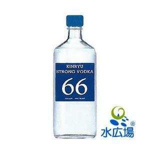 5月1日からご注文順に出荷開始 KINRYU STRONG VODKA 66 720ml 国産ウォッカ アルコール濃度66% WHOガイドラインによる濃度範囲|mizuhiroba-jp