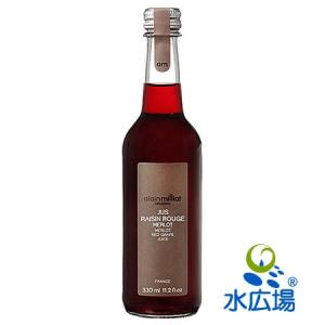 アラン・ミリア Alain Milliat メルロー種赤グレープジュース 正規輸入品 330mlx6本 |mizuhiroba-jp