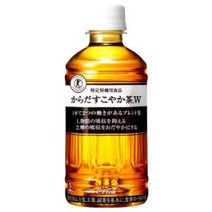 特保 からだすこやか茶 W 350mlx24本 コカ・コーラ トクホ (お一人様1ケース限り)|mizuhiroba-jp