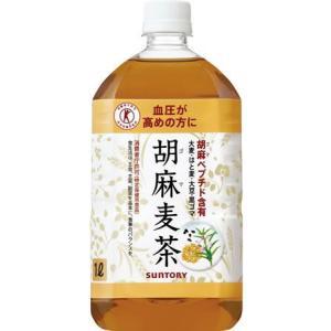 サントリー 胡麻麦茶 1Lx12本 ペットボトル 特定保健用食品(トクホ)|mizuhiroba-jp