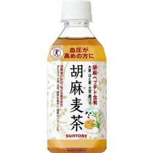 サントリー 胡麻麦茶 350mlx24本 ペットボトル  特定保健用食品(トクホ)|mizuhiroba-jp