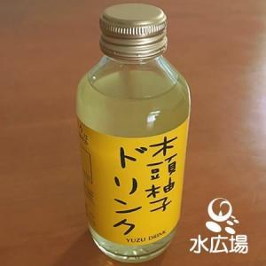 送料無料 木頭柚子ドリンク 180ml 30本入り 代引き不可 送料無料|mizuhiroba-jp