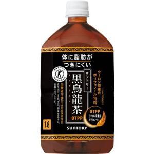 サントリー 黒烏龍茶(黒ウーロン茶) 1Lx12本 ペットボトル 特定保健用食品(トクホ)|mizuhiroba-jp