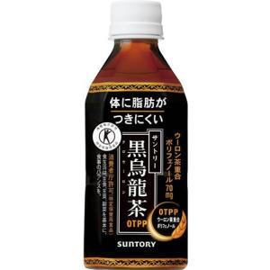 サントリー 黒烏龍茶(黒ウーロン茶) 350mlx24本 ペットボトル 特定保健用食品(トクホ)