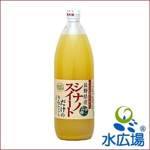 高級りんごジュース まし野ワイナリー シナノスイートだけのりんごジュース 1Lx6本 産地直送|mizuhiroba-jp