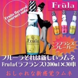 ラムネ フルーラ Frula ラフランス 200mlx30本|mizuhiroba-jp