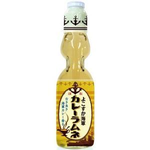よこすか海軍カレーラムネ 200ml×30本 ビー玉入瓶ラムネ(春夏季節限定製造)|mizuhiroba-jp