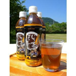 ホッとするやさしい味わいが嬉しい 龍泉洞の じっ茶ばっ茶 500ml×24本 送料無料 現地メーカー直送 代引不可|mizuhiroba-jp