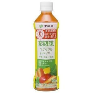 伊藤園 特保  充実野菜ベジタブル&ファイバー 400mlx24本|mizuhiroba-jp