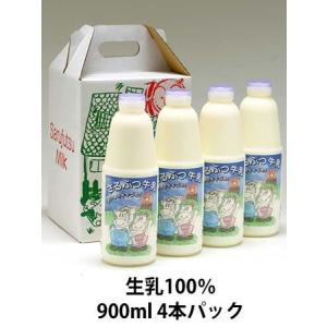 「お中元」「ギフト」「各種贈答」に好評です  日本最北の村 猿払村のおいしい牛乳です