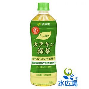 伊藤園 カテキン緑茶 500ml 24本 2つの働き|mizuhiroba-jp