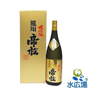 帝松(みかどまつ) 鳳翔 純米大吟醸 1.8L|mizuhiroba-jp