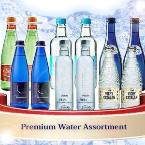 Premium Water Assortment 世界のプレミアムウォーター 6ブランド各2本セット ブルーBOX入り 炭酸3種 無炭酸3種 送料無料|mizuhiroba-jp