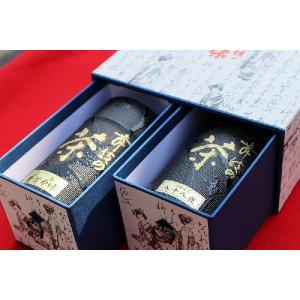 100-1 銘茶詰合せ(玉露・普賢寺緑B 200g缶入+煎茶・八十八夜B 200g缶入)|mizuhiroba-jp