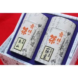 40-14 詰合せ(玉露 東山B 160g缶入+かりがね 一休の里B 160g缶入)|mizuhiroba-jp