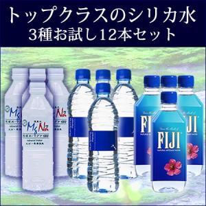 トップシリカ水の競演おためしセット。 水専門商社だからできた、それぞれトップクラスのシリカ水のお試し...