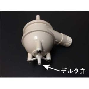 お風呂で使用OK!マイクロバブル発生器BT-50 デルタ弁付 エアチューブ1m、簡易バルブ付 目詰まりし難い構造 代引き手数料無料|mizukaplanningec|05