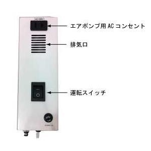 エジェクター付 UVランプ式オゾナイザー エア流量調整自在!マイクロバブル生成用途に最適 別途エアポンプ接続でエア流量調整が可能 代引き手数料無料|mizukaplanningec|03