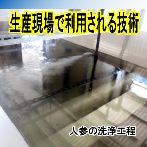 お風呂でマイクロバブル浴!NSBT20050 mizukaplanningec 04