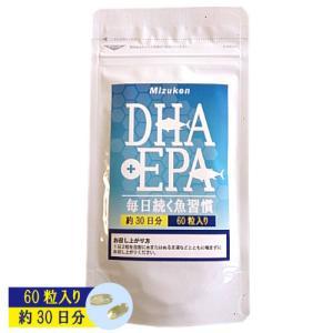 DHA EPA サプリメント DHA+EPA 60粒入り 約1カ月分 ビタミンE サプリメント ※ネ...
