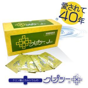 サプリメント クレプシーJ20(大)5g×100包入り化粧箱(500g)|mizuken-yahuu