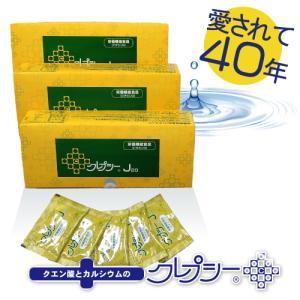 サプリメント クレプシーJ20(小) 2.5g×50包入り化粧箱×3箱セット(375g)|mizuken-yahuu