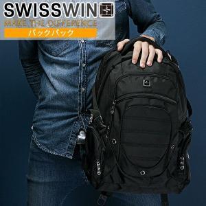 リュックサック レディース 大容量 メンズ SWISSWIN ブランド 正規品 大人 おしゃれ リュ...