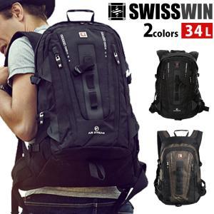 リュックサック メンズ リュック 大容量 SWISSWIN ブランド 正規品 おしゃれ 機能的 使い...