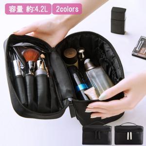 化粧ポーチ コスメポーチ メイクポーチ 機能的 大容量 使いやすい 小さめ おしゃれ ブラシ収納 フ...