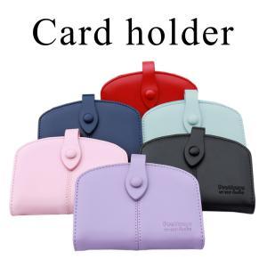 カードケース 名刺入れ 名刺ケース 20枚カード収納 保険証...
