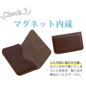 名刺入れ メンズ カードケース レディース 大...の詳細画像4