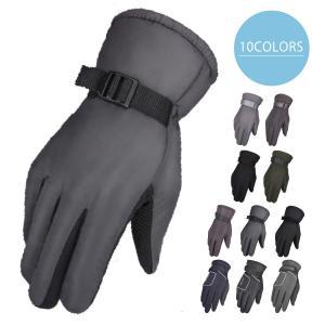 手袋 メンズ バイク 防寒 撥水 暖かい おしゃれ 大きいサイズ 黒 サイクリング 滑り止め 冬 無地 グローブ ベルト調整可