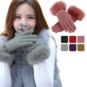 手袋 レディース スマホ対応 暖かい ウール 薄手 女の子 ...