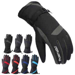 手袋 メンズ 手袋 レディース 裏起毛 バイク グローブ 防寒 暖かい 滑り止め 撥水 加工 生地 暖か おしゃれ 冬 通勤 通学 自転車の画像