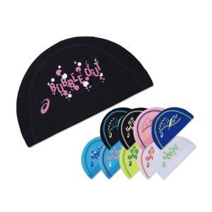 スイムキャップ メッシュ アシックス 正規品 水泳帽 レディース メンズ ジュニア 男女兼用 大人用 競泳用 定番 シンプル 快適