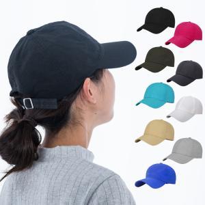 81eaca37a6ca キャップ レディース メッシュ おしゃれ ビーチキャップ メンズ 黒 帽子 おしゃれ かわいい つば広 ランニング テニス