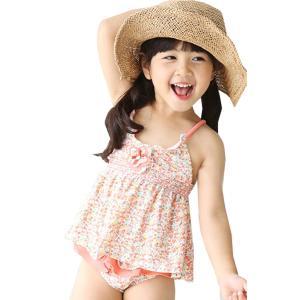 子供水着 女の子 ワンピース キッズ 水着 ビキニ スイムキャップ 3点セット ジュニア 90 10...