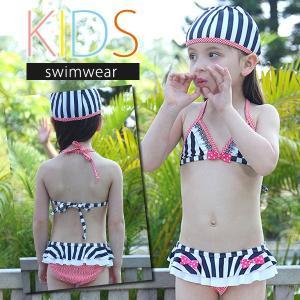 水着 女の子 三角ビキニ スカート 3点セット セパレート 子供 スクール プール ビーチ 練習用 ...
