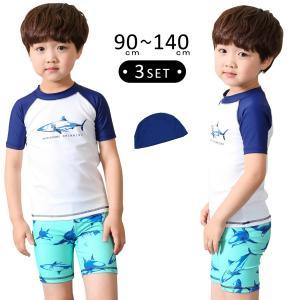 子供 水着 男の子 3点セット 半袖ラッシュガード キャップ付き 帽子 セパレート  キッズ ジュニア 男児 90cm 100cm 110cm 120cm 130cm 140cm mizuki-store