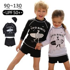 子供 水着 男の子 女の子 キッズ セパレート 男児 女児 UPF50+ 長袖 ラッシュガード ショートパンツ キャップ 90 100 110 120 130cm mizuki-store