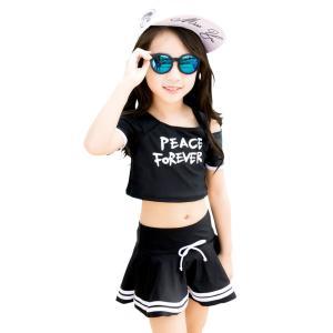 子供 水着 女の子 キッズ 水着 セパレート オフショルダー スカート スイムキャップ 3点セット 80cm 90cm 100cm 110cm 120cm 130cm
